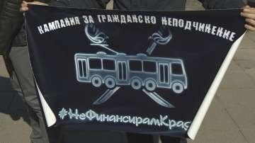 Протест срещу поскъпването на билета за градски транспорт в София