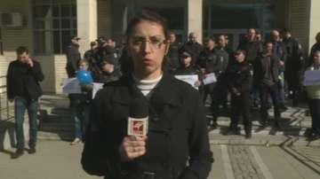 Протест на служителите на съдебна охрана в Благоевград
