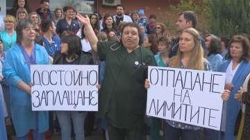 Педиатрите от единствената специализирана детска болница излязоха на протест