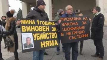 Протест в Бургас в защита на блъснат колоездач