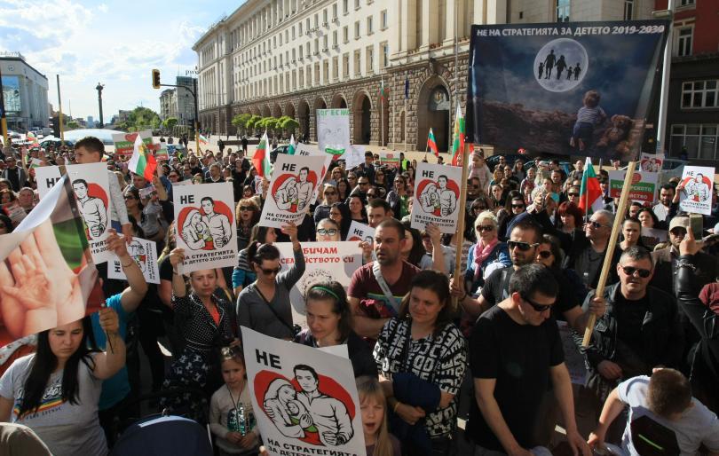 Протести срещу Националната стратегия за детето се проведоха в редица