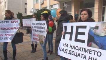 Родители от Добрич на протест срещу насилието над деца в градините и училищата