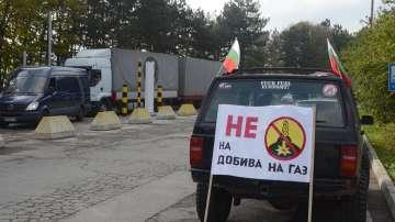 С автошествие протестираха в Генерал Тошево срещу добива на газ в Добруджа