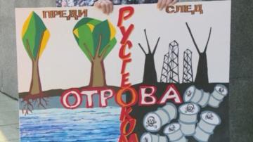 Продължава делото срещу РИОСВ-Варна за добив на газ в Добруджа