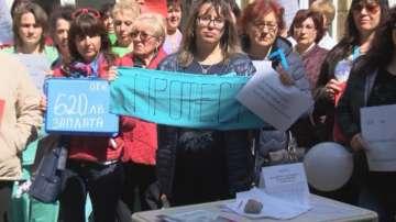 Медици в Габрово протестираха заради ниско заплащане