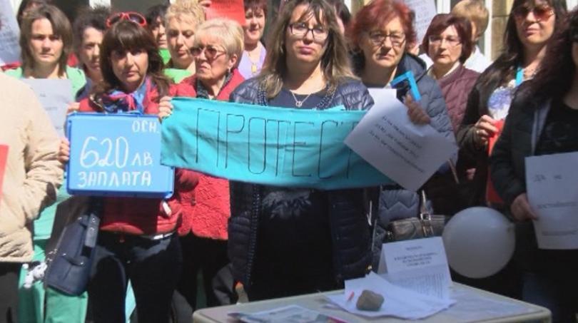 Снимка: Медици в Габрово протестираха заради ниско заплащане