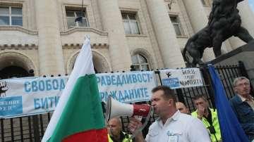 Протестите срещу кандидатурата на Гешев продължават