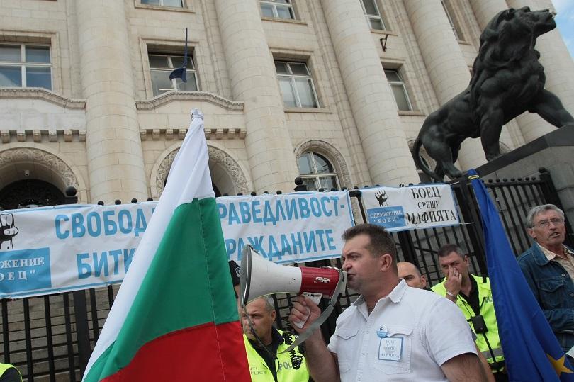Пореден протест срещу единствения кандидат за нов главен прокурор Иван
