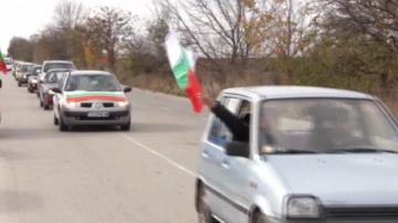 Жители на Добрич протестираха срещу високите цени на горивата