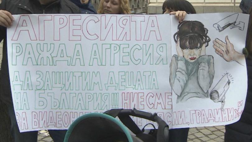 Родители протестираха пред Столичната община срещу насилието в детските градини