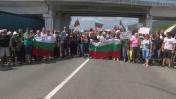 Жители на 11 села в Старозагорско протестираха срещу изграждането на кариера