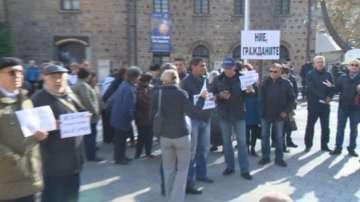 Протест пред президенството срещу фалита на КТБ