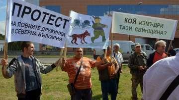 Ловци в Северна България с протест срещу забраната за групов лов на диви прасета