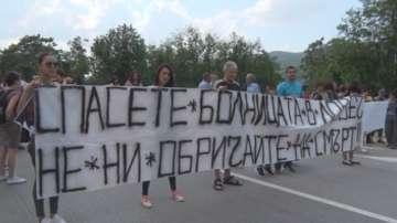 Изплатиха забавените заплати на служителите в болниците във Враца и Ловеч