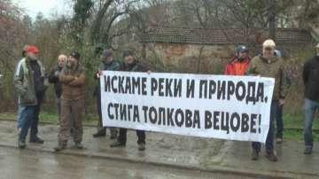 Протест срещу изграждане на мини-ВЕЦ край луковитско село
