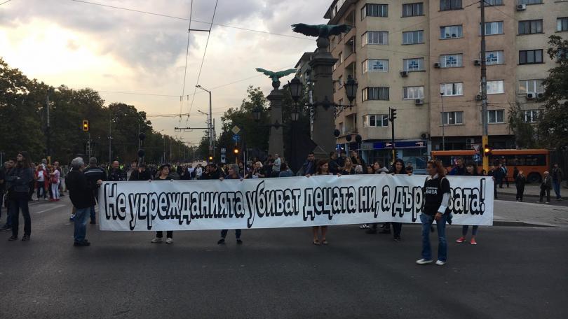 протестът майките деца увреждания блокира движението орлов мост