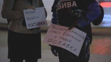 Поредна вечер на протести на майките на деца с увреждания