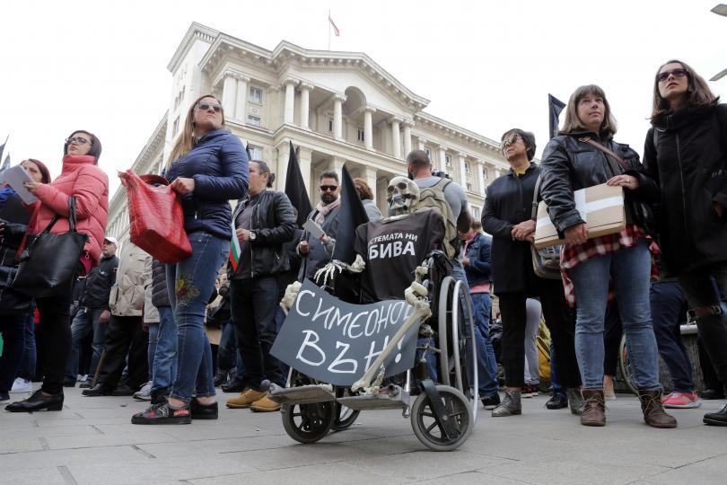 Втори ден майки на деца с увреждания и солидарни с