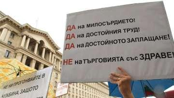 Пети национален протест на специалистите по здравни грижи
