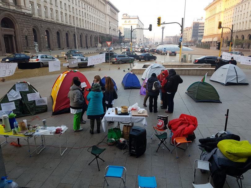 Пореден протест на медицинските специалисти в София. Тази вечер протестиращите