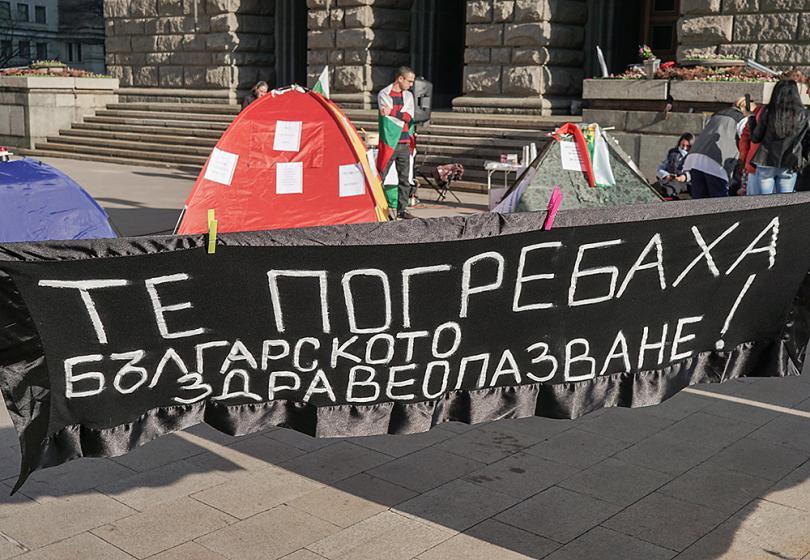 снимка 4 Продължава протестът на медицинските сестри пред МС
