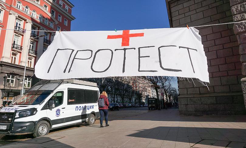 снимка 7 Продължава протестът на медицинските сестри пред МС