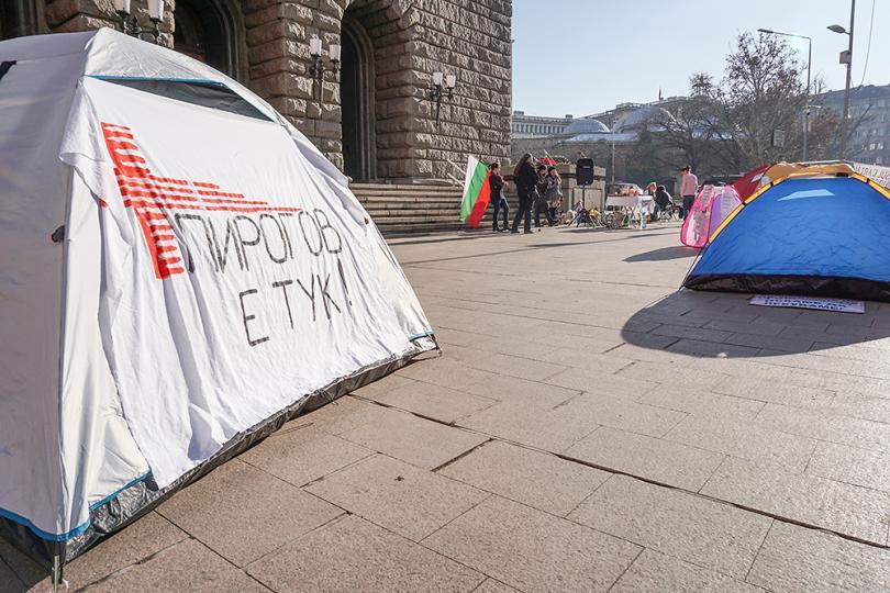 снимка 8 Продължава протестът на медицинските сестри пред МС