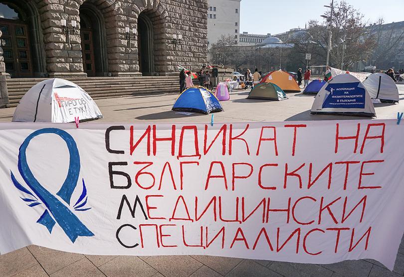 снимка 9 Продължава протестът на медицинските сестри пред МС