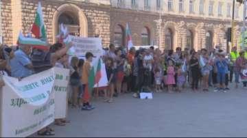 Десетки протестираха срещу изграждане на кариера край Локорско и Кремиковци