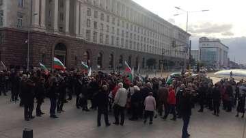 Протест, организиран от БСП, пред Министерския съвет тази вечер