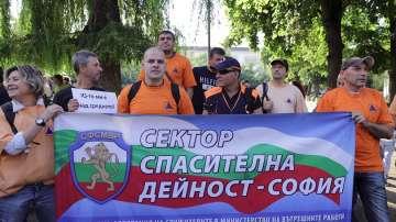 Служителите в МВР започват серия от регионални протести