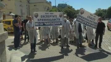 Започват регионални протести на служители на МВР
