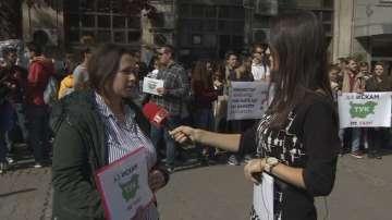 Млади лекари и студенти по медицина излязоха на протест заради спорна наредба