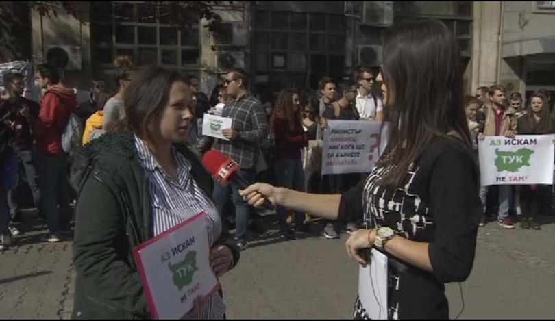 Отново протест пред здравното министерство, този път на лекарите специализанти.