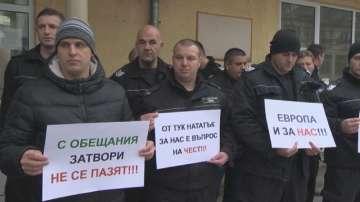 Служителите в затворите отново излизат на протест