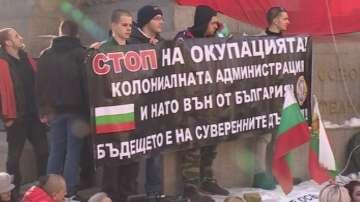 Протестът срещу правителството приключи с един арестуван