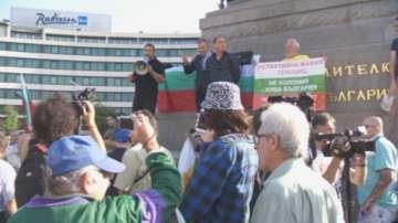 Около 200 души протестираха срещу управлението