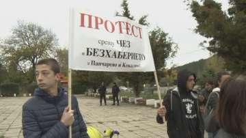 Жители на Панчарево отново на протест