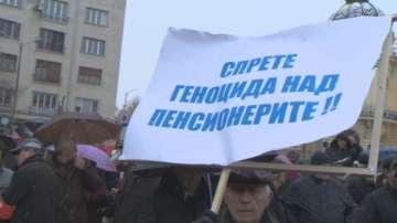 Пенсионери се събраха на протест пред НС