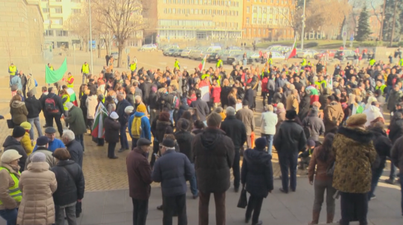Протест и на жители на Перник в София. След като