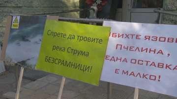 Протест в Перник заради замърсяването на река Струма