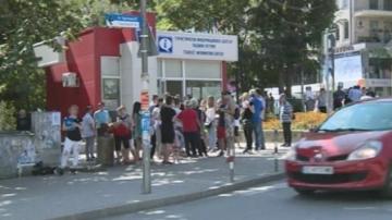 Протест срещу безразсъдното шофиране в Петрич