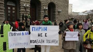 Нови протести против и в подкрепа на разширяването на ски зоната в Банско