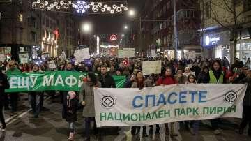 Хиляди протестираха в защита на Пирин (ВИДЕО)