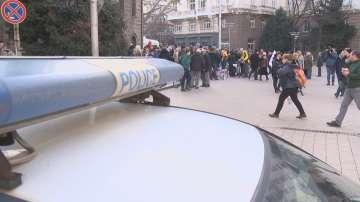 Протест срещу президента Радев се проведе пред президентството