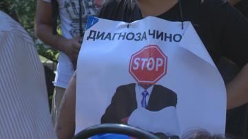 Родители на деца с увреждания излизат на протест