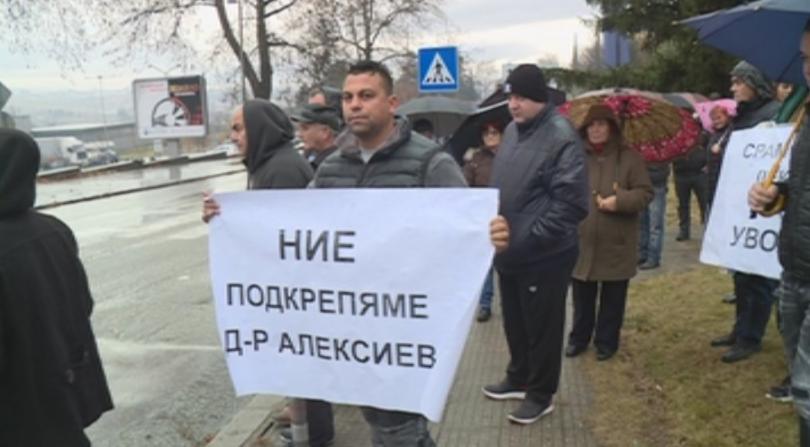 Протест в подкрепа на отличения за
