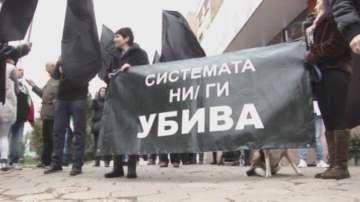 Протестите в Силистра продължават
