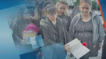 Пълно отпадане на съкратеното производство искат на протест в Сливен