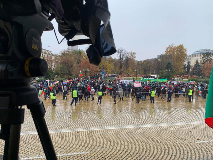 снимка 1 Протестно шествие по софийските улици с искане за смяна на системата